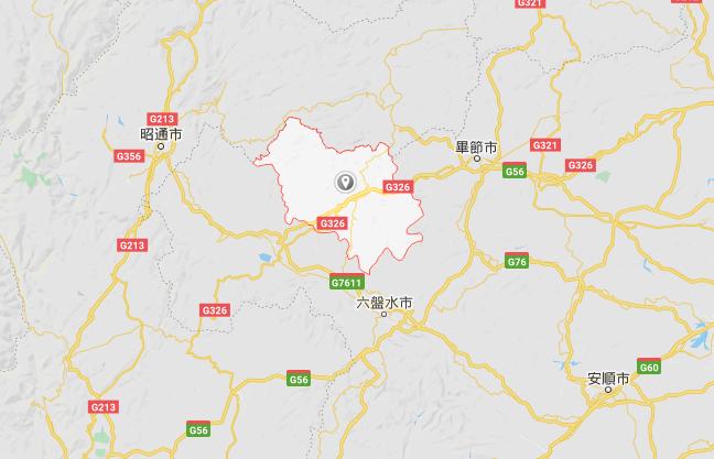 2020年7月2日上午,貴州省畢節市赫章縣連發兩次地震。(谷歌地圖)