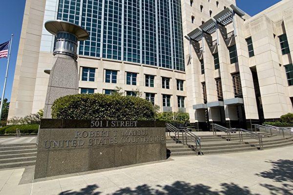 台联电在美认罪 盗美光商业机密被罚六千万