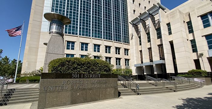 台聯電在美認罪 盜美光商業機密被罰6千萬