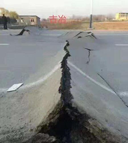 7月12日,唐山古治震中地區發生地裂。(網友提供)