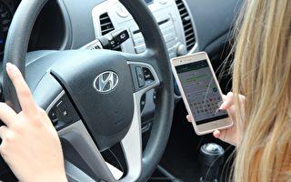 維州試用新技術抓拍開車用手機者 測試期內免罰款