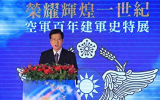 中共未放棄武力犯台 台防長:國軍定做最好防備