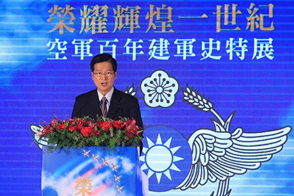 中共軍機再侵台 6月以來第11次遭國軍驅離