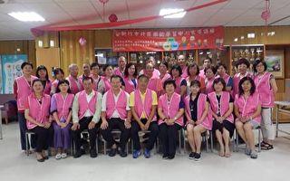 竹市福祿壽長青協會  將打造智慧健康社區典範