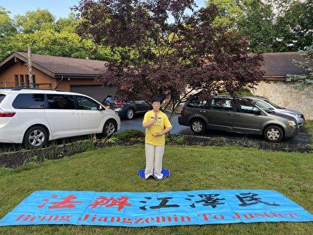 來自遼寧省大連的法輪功學員韓蓮香在自己家的草坪上打出「法辦江澤民」的條幅。