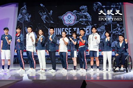 我国奥运团服亮相 融入在地特色