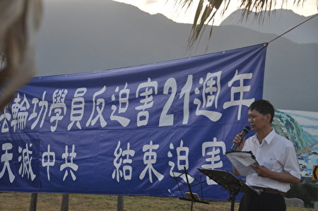 法轮功学员廖伟辰当场恭贺周曙光明确的抉择,让他能够在生命中,当个清清白白、干干净净的中国人。