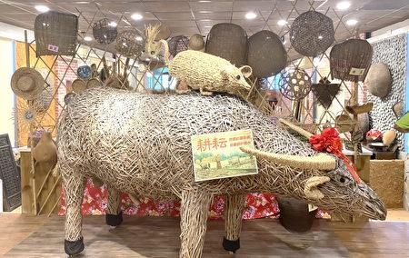 十二生肖竹編牛、草編龍、牛、雞、虎、猴等栩栩如生等的文藝成品。