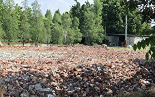 农地违法堆置营建废弃物 彰化县府重罚30万