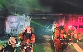 桃园大溪2层铁皮结构建筑物火警  消防局灭火