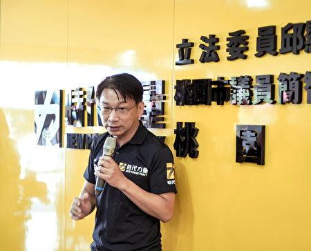 黨主席徐永明表示,時代力量的三位立委都非常認真。
