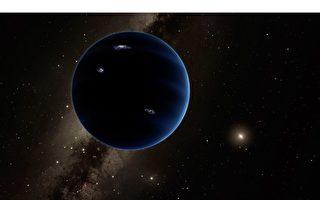 太阳系第九行星是黑洞?