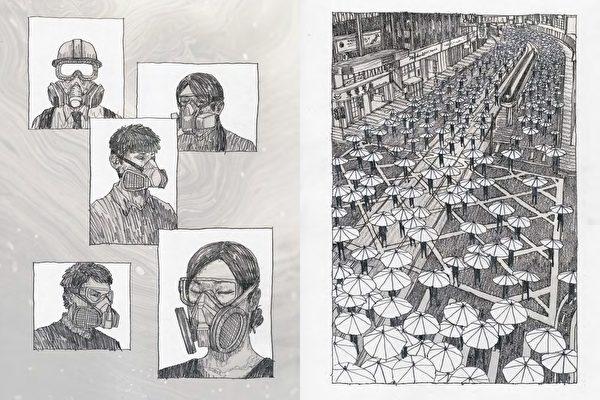 香港漫畫家柳廣成以自己的畫筆,紀錄下香港抗爭的各種場景。(蓋亞文化提供)