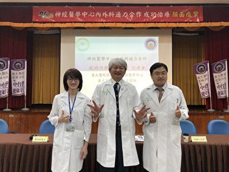 副院长刘宏辉(中)与神经外科医师陈以幸(左)神经科医师蔡志宏(右)。