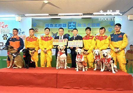 台湾共有6只搜救犬通过2019年MRT亚洲区认证,成为亚洲第一,消防署于6日举行授阶典礼。