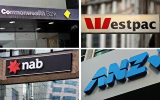 澳洲會出現負利率、銀行會為借錢人付費嗎?