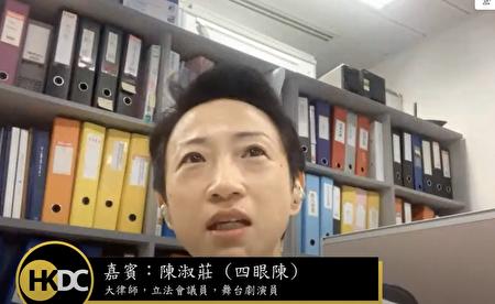 公民黨立法會議員陳淑莊。