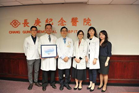 全球至今共完成約300例人工電子眼植入手術,林口長庚醫院於2018年12月榮獲美國second sight團隊頒發「人工電子眼亞洲卓越中心」認證。