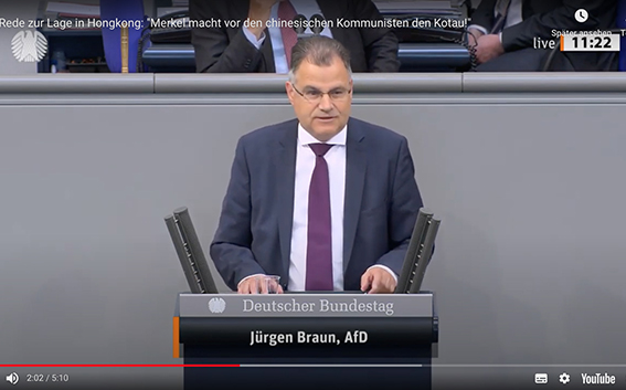 德國國會選項黨黨團、人權政治事務發言人布朗在國會上發言。(影片截圖)