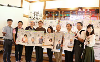 中央喷水池文学讲座  7月22日由黄敏惠揭开序曲