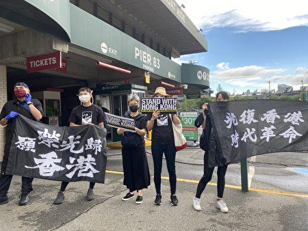 7月1日紐約部分港人及華人組織代表到中領館門前,抗議中共出台港版國安惡法。