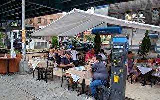 紐約市餐館酒吧違反三次防疫令就會被停業