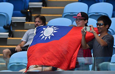 圖為中華民國國旗。(GREG WOOD/AFP via Getty Images)