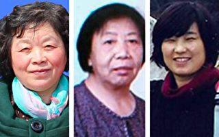 上半年 39名法轮功学员被迫害致死(2)