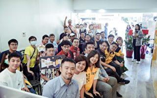 时代力量立委邱显智市议员简智翔联合服务处成立
