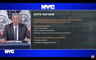 市警局预算减10亿 但巡逻警力不减