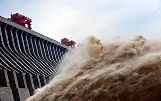 【翻牆必看】洪水滔天 三峽大壩束手無策