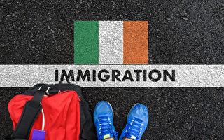 过去6年爱尔兰新移民 95%来自中国