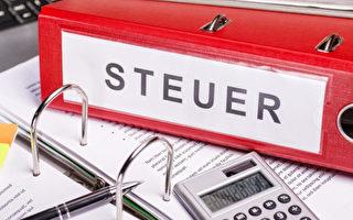 德國政府決定減稅並增加兒童福利