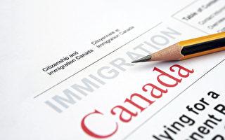 加拿大聯邦移民快速通道 恢復所有項目抽籤