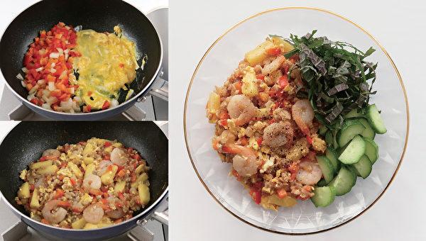 减肥午餐之:凤梨炒饭。(高宝提供)