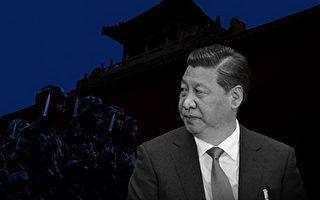 钟原:习近平六示军权的背后