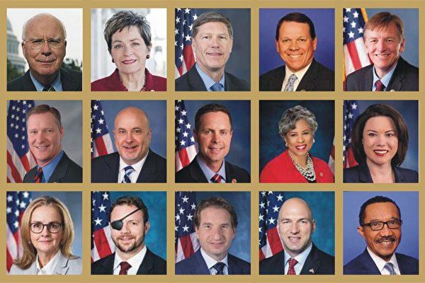 法轮功反迫害21年 美国会议员声援(3)