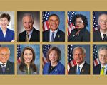法輪功反迫害21年 美國會議員聲援(1)