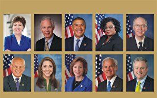 法轮功反迫害21年 美国会议员声援(1)