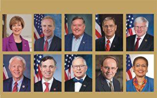 法轮功反迫害21年 美国会议员声援(2)