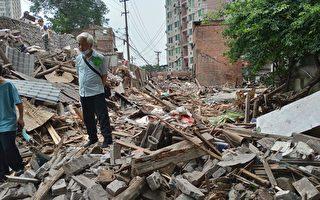 抗战时老房被偷拆 重庆男看病回家 房不见了