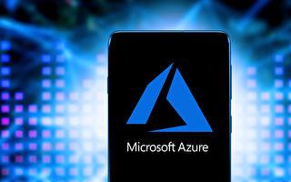微软第二季业绩超预期 云计算部门增长放缓