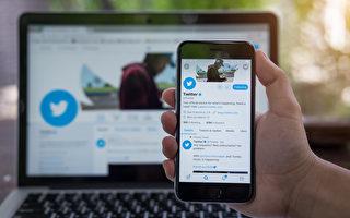 推特第二季营收利润逊预期 活跃用户大增34%