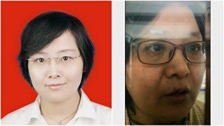 丰晓燕证件照和被关精神病院后的丰晓燕。(受访人提供)