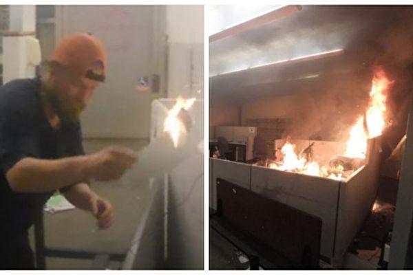 波特蘭男子放火燒司法中心 或面臨20年刑期