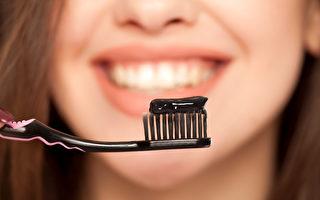 木炭牙膏真的可以讓牙齒潔白嗎?