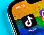 張林:美國人集體控告Tiktok竊私人訊息