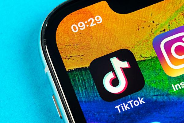 外媒爆TikTok鑽漏洞!曾暗中追蹤安卓用戶