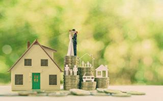加拿大婚房的法規與稅務