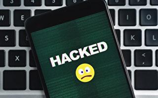 安省女子陷手機卡劫持騙局 銀行帳戶被透支